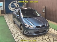 Subaru Exiga 2,5L 2014