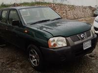 Nissan Frontier 3,0L 2005