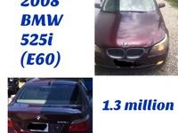 BMW 5-Series 2,7L 2008