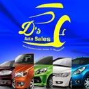 Ds Motor Sales