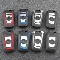 Silicone car key cases
