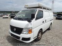 Nissan Caravan 3,0L 2011