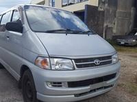 Vehicles Vans 3,0L 2001
