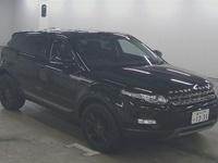 Range Rover- Evoque
