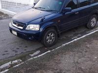 Vehicles Vans 1,0L 1997