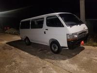 1999 Toyota Hiace Bus