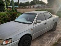1995 Toyota Vista Damaged