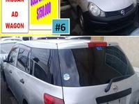 Nissan AD Wagon 2,0L 2011
