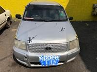 Toyota Succeed 1,6L 2005