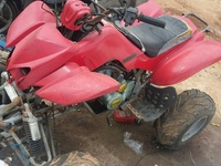 250 ATV Quad