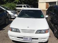 Nissan Pulsar 1,5L 1999