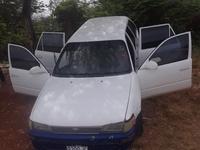 Toyota Corolla 0,4L 1986