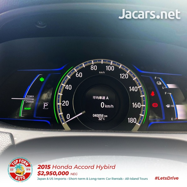 Honda Accord 2,0L 2015-12