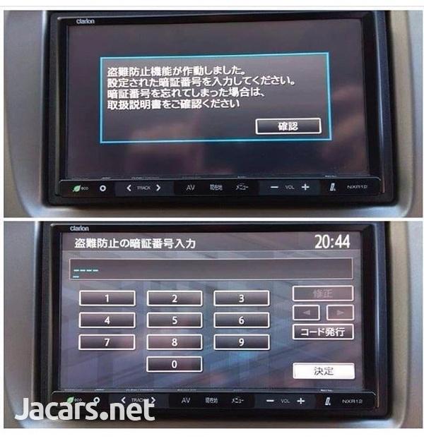 Nissan Radio problems we solve-3