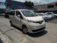 Vehicles Vans 2,0L 2014