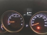 Toyota Mark X 2,5L 2014