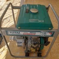 New Diesel water pump