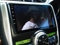 Toyota Mark X 2014 Radio Android