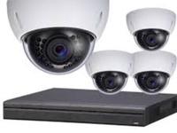 Surveillance security camera system