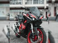 2019 Supra Bike
