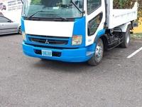 Mitsubishi 2006 Truck