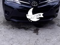 Toyota RAV4 8,0L 2014