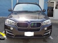 BMW X5 3,5L 2018