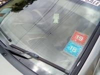 Nissan Sylphy 1,8L 2005