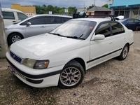 Toyota Corona 1,8L 1995