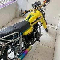 Tiger 150cc 2020