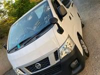 Nissan carnavan