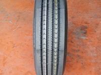 Coaster Tyres 205/75R17.5