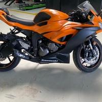 2020 Kawasaki zx 6r 636