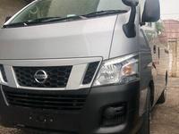 2014 Nissan Carvan