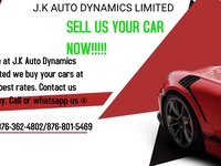 Sell Us Your Cars