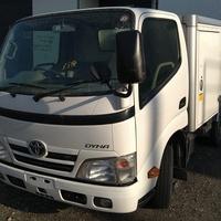2015 Dyna Freezer Truck