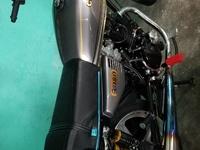 150 Cobra Bike