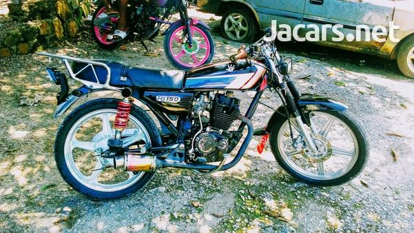 Zhujiang 150cc-5