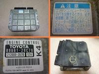 Toyota Voxy/Noah Engine Computer