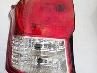 Toyota Fielder back light