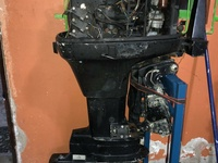 75h/p boat engine