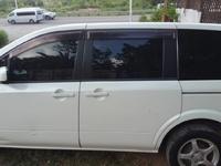 Nissan LaFesta 2,0L 2006
