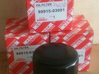 Toyota Carolla oil filter