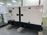 EC series GMS80CS Generator