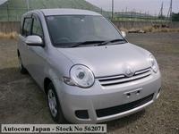 Toyota Sienta 1,5L 2015