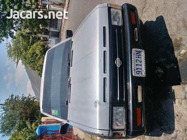 Nissan Pathfinder 2,0L 1993-2