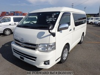 2013 Toyota Hiace 10 seaters Bus