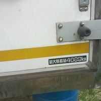 7 tons Cargo Box