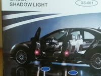 BMW Ghost light