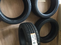 Tires brand new never bine use